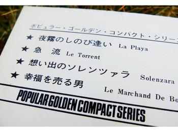 K1112015yogiri3