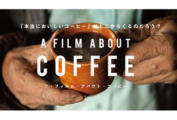 K592016coffee