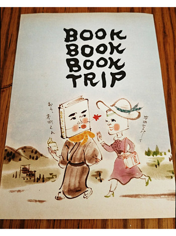 K10132016bookbook