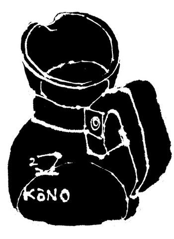 K3282017kooonosiki