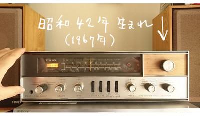 K5312017oyajinooto