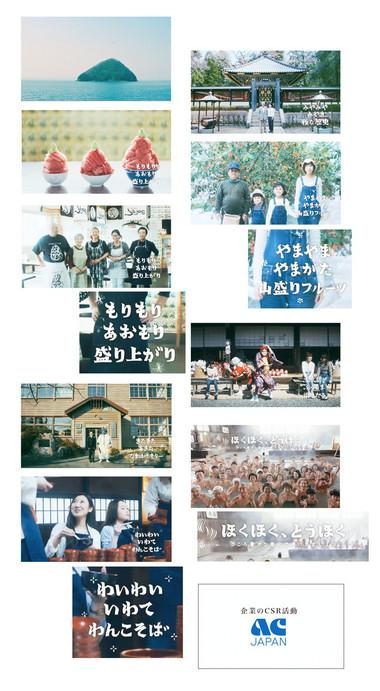 K742017achokuhokutooohoku_2