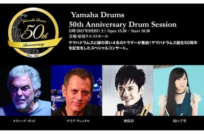 K842017yamaha_2