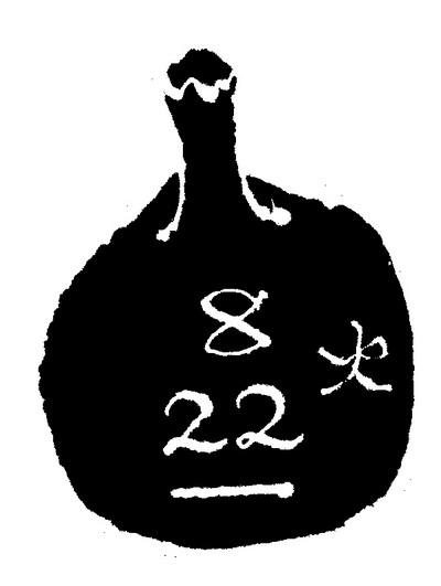 K8222017sakuro