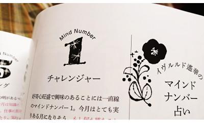 K9132017suuji1