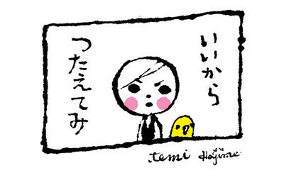 K9182017temichang_4