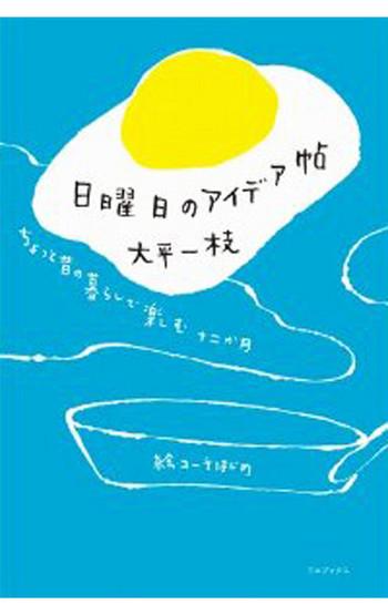 K142018nichiyoo_3