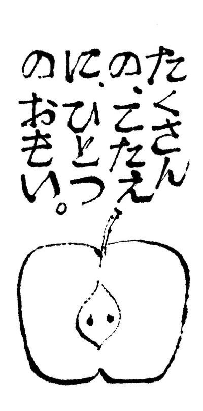 K192018omoi2